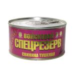 Тушенка из свинины Войсковой Спецрезерв Золотая (325 гр.)