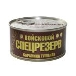 Тушенка из баранины Войсковой Спецрезерв Золотая (325 гр.)