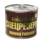 Тушенка из конины Войсковой Спецрезерв Золотая (525 гр.)