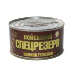 Тушенка из конины Войсковой Спецрезерв Золотая (325 гр.)