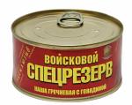 Каша гречневая с говядиной Войсковой Спецрезерв Золотая (325 гр.)