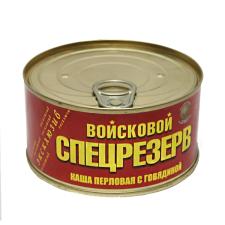 Каша перловая с говядиной Войсковой Спецрезерв Золотая (325 гр.)