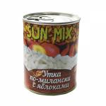 Утка по-милански с яблоками. Готовые вторые блюда Sun Mix (338 гр.)
