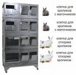 """Миникомплекс """"Домашняя Ферма №7"""""""