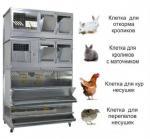 """Миникомплекс """"Домашняя Ферма №2"""""""