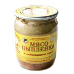 Мясо цыпленка ТОЛЬКО ОПТОМ Царская курочка Серебряная (500 гр.)