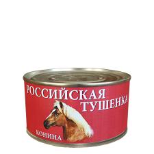 Конина тушеная ТОЛЬКО ОПТОМ Российская (325гр.)