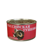 Баранина тушеная ТОЛЬКО ОПТОМ Российская (325гр.)