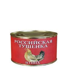 Мясо цыпленка тушеное в собственном соку ТОЛЬКО ОПТОМ Российская (325гр.)