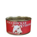 Свинина тушеная ТОЛЬКО ОПТОМ Российская (325гр.)