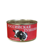 Говядина тушеная ТОЛЬКО ОПТОМ Российская (325гр.)