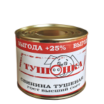 Свинина тушеная ТОЛЬКО ОПТОМ ТушОнка ГОСТ (525гр.)