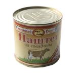 Паштет из говядины ТОЛЬКО ОПТОМ Семейный очаг (250 гр.)