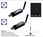 USB ключ для управления системой RF Control RFAP/USB