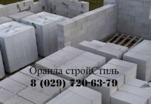 Газосиликатные блоки стеновые и перегородочные в Бресте