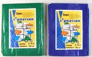 Тент тарпаулин 2х10м, пл.120 г/кв.м