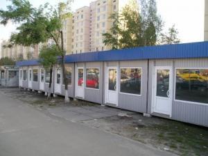 Торговые ряды, павильоны, киоски в Севастополе