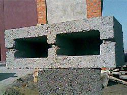 Блоки мелкоштучные шлакобетонные перегородочные ШБП-40 40х20х12