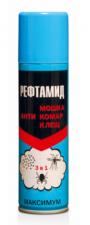 Рефтамид Максимум 3в1, 145 мл
