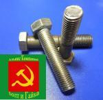 Болт высокопрочный размером м10х45 оцинкованный в ящиках по 50 кг ГОСТ 7798-70 класс прочности 10.9