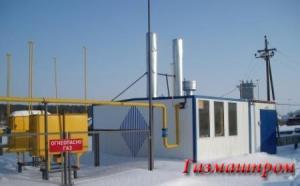 ТКУ-50, ТКУ-63, ТКУ-80, ТКУ-100, ТКУ-126, ТКУ-160, ТКУ-200, ТКУ-240, ТКУ-300, ТКУ-400, ТКУ-500 Транспортабельные котельные установки