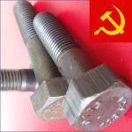 Болты высокопрочные м24х200.10.9 ГОСТ Р 52644-2006 в ящиках по 50 кг ДМЗ.