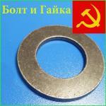 Шайба высокопрочная диаметр м27 оцинкованный в ящиках по 60 кг ГОСТ Р52646-2006 ДМЗ