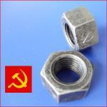 Гайка шестигранная диаметр м27 оцинкованная в коробках по 25 кг ГОСТ 5927-70 класс прочности 10.0