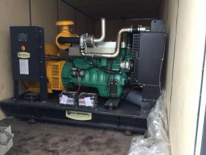Дизель генератор UND 22, открытого исполнения.