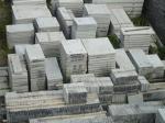 Плита ПЖ 1-1,2,3 для покрытий производственных зданий