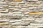 Декоративный камень White Hills CrossFell 100-00