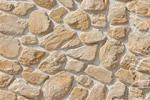 Декоративный камень White Hills Huntly 606-20