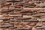 Декоративный камень White Hills Ward Hill 132-90