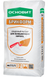 Цветная кладочная смесь Основит БРИКФОРМ МС11/1 ореховый, 25 кг
