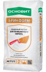 Цветная кладочная смесь Основит БРИКФОРМ МС11/1 темно-серый, 25 кг