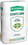 ОСНОВИТ ПЛИТСЭЙВ Т-121 ЗАТИРКА ДЛЯ ШВОВ КОРИЧНЕВЫЙ 20 кг