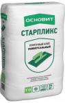 ОСНОВИТ СТАРПЛИКС Т-11 КЛЕЙ УНИВЕРСАЛЬНЫЙ ДЛЯ ПЛИТКИ И КЕРАМОГРАНИТА НА ПОЛ И СТЕНЫ - 25 кг