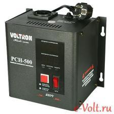 Стабилизатор напряжения Voltron rsn-500h Однофазный