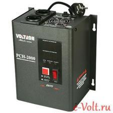 Стабилизатор напряжения Voltron rsn-2000h Однофазный