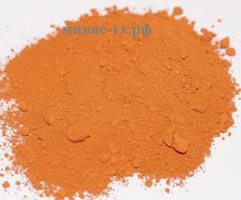 Оранжевый пигмент Н-960