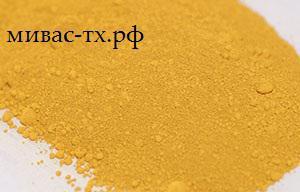 Желтый пигмент g313