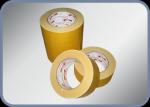 Двухсторонняя клейкая лента (Kraft Premium) 48 мм/25 м на тканевой основе