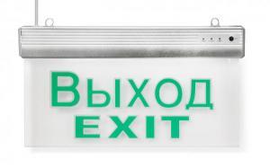 Указатель аварийный светодиодный Pelastus PL EM 1.0