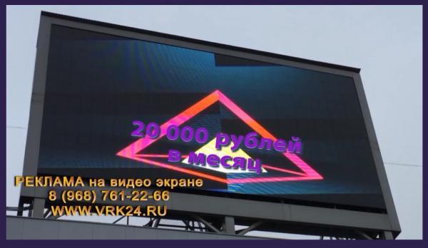 Демонстрировалась сцена порнографического характера видео