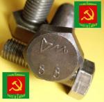 Болт высокопрочный 20х100 оцинкованный в ящиках по 50 кг ГОСТ 7798-70 класс прочности 10.9