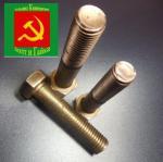 Болт высокопрочный 20х110 оцинкованный в ящиках по 50 кг ГОСТ 7798-70 класс прочности 10.9 ОСПАЗ