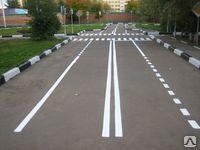 Краска для разметки дорог и окраски бордюров АК-595 «Вираж»