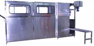Триблок розлива воды в 19 л. Бутыль QGF-150