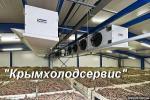 Овощехранилища в Крыму.Камеры для овощей.Строительство под ключ.