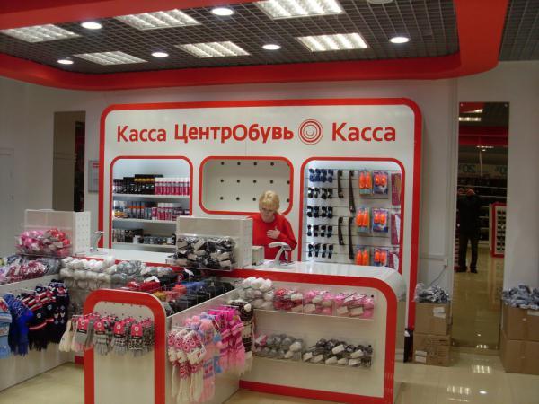 Одежда Интернет Магазин Нижний Новгород